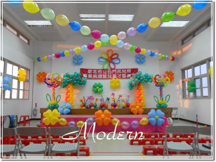 摩登花卉(活动会场)婚礼气球布置