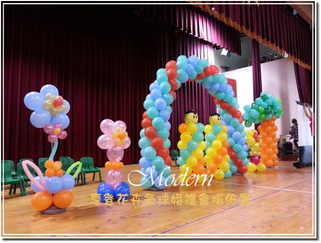 摩登花卉气球(婚礼布置)会场布置