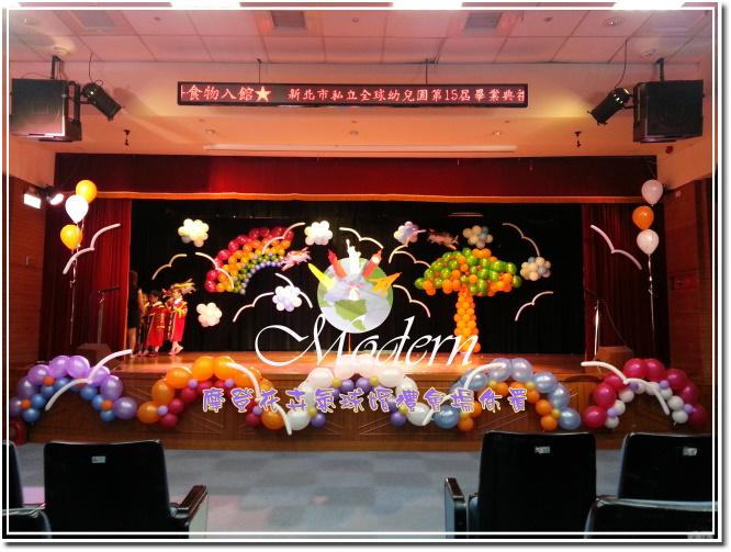 modern摩登花卉氣球(婚禮佈置)會場佈置- 全球幼兒園畢業氣球佈置