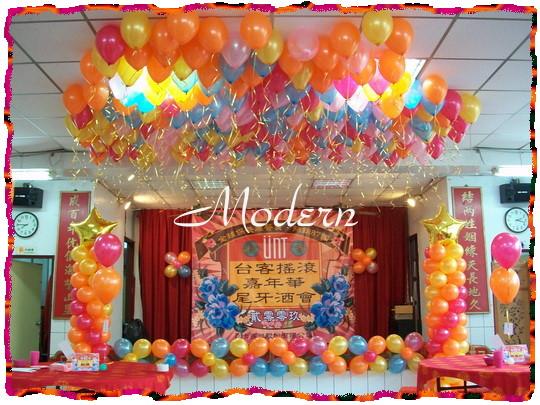 幼儿园舞台气球布置_幼儿999